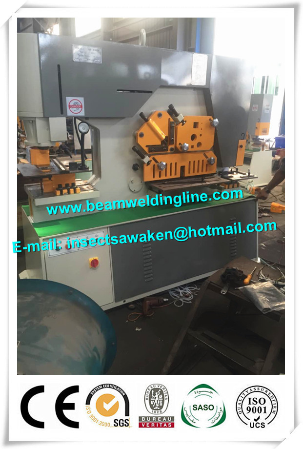 80mm Ram Strokes CNC Hydraulic Shearing Machine For H Beam Production Line