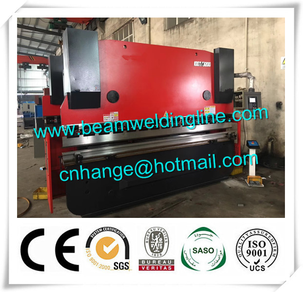 WE67K -200T /4000 CNC Hydraulic Press Brake , Sheet Press Brake Bending Machine