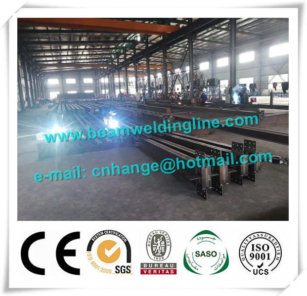 Light H Beam Production Line , Steel Conatruction H Beam Welding Line