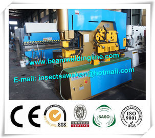 China 80mm Ram Strokes CNC Hydraulic Shearing Machine For H Beam Production Line supplier