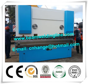 China CNC And NC Sheet Metal Bending Machine Hydraulic Press Brake Machine supplier