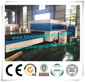 China Exchangeable Worktable CNC Fiber Laser Cutting Machine , CNC Plasma Cutting Machine supplier
