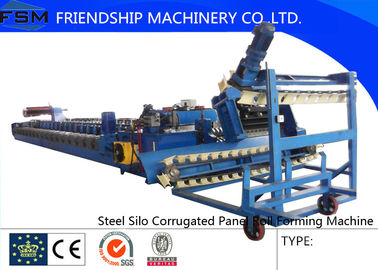 China 3 - 4mm Steel Forming Machine Steel Culvert with Gearbox Driven distributor