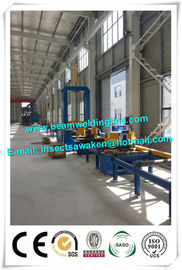 China HG-1500 Ⅱ Automatic H Beam Production Line For Assembling and Fit Up distributor