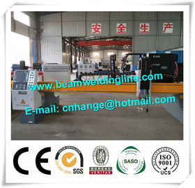 China CNC Plasma Cutting Machine In H Beam Welding Line , Plasma Flame Cutting Machine distributor